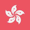 CloudFactory Hong Kong